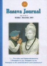 Basava Journal English Magazine for Basava and other Sharanas from Basava Samathi, Bangalore.